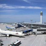 Аэропорт Жилина  в городе Жилина  в Словакии
