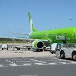 Аэропорт Любляна  в городе Любляна  в Словении
