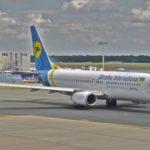 """""""Международные авиалинии Украины"""" придержат расширение парка Boeing 737"""