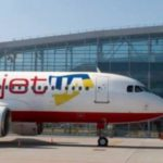 Госавиаслужба Украины допустила Atlasjet Ukraine к выполнению чартерных рейсов