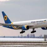 Первый украинский 777