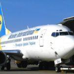 """""""Международные авиалинии Украины"""" получили последний в 2016 году самолет"""