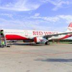 Основные поставки самолетов в РФ и ближнее зарубежье: 4–10 июня 2018 года