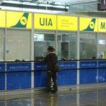 «Международные авиалинии Украины» заработают на печати посадочных талонов