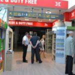 Управляющая компания Пулково заинтересовалась аэропортом Любляны